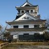 Tateyama Castle