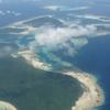 Tayandu Islands