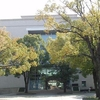 Takasaki City University Of Economics