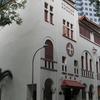 Telok Ayer Chinese Methodist Church