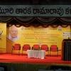 Telugu University Auditorium
