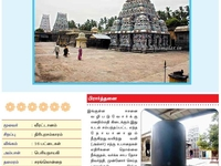 Temple 9