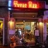 Teyas Bar