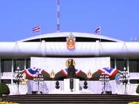Casa del Parlamento de Tailandia
