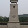 The Cenotaph Singapore