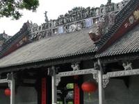 Chen Clan Academia