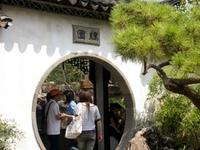 Couples Retreat Garden