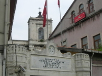 Iglesia de San Jorge de Samatya