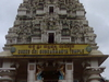 The Gopuram Of The Temple
