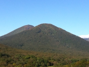 Hakkoda Montañas