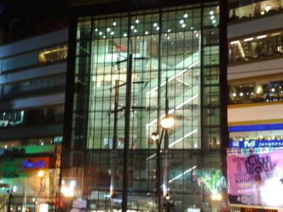 The Mall Ngamwongwan