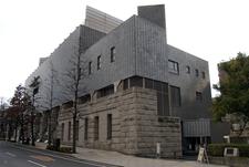 Okayama Prefectural Museum Of Art