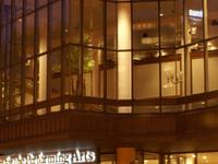 Ordway Centro de Artes Escénicas