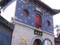 Jinan Great Southern Mezquita