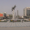 The Square At The Wuwei Railway Station