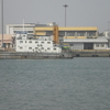 Tianjin Port Floating Police Station