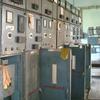 Tihu Control Room