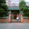 Tin Hau Temple Complex