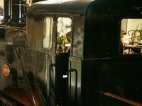 Fell Engine Museum