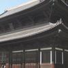 Tōfuku Ji