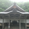 Middle Shrine