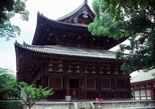 Ancient Building At Tō-ji