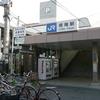 Tokuan Station