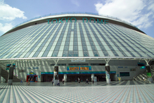 View Of Tokyo Dome