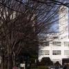 Tokio Gakugei Universidad