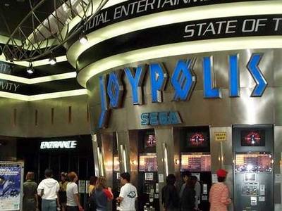 Tokyo Joypolis Entrance