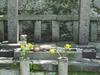 Tomb Of Sakamoto Ryōma Detail