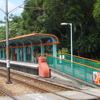 Tong Fong Tsuen Stop Platform
