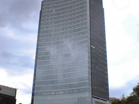 HSBC Tower