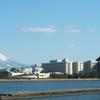 Tottori University