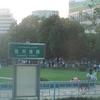 Yining City