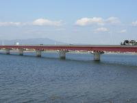Toyokawa Bridge