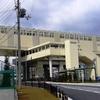 Toyokawa Station