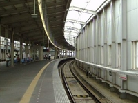 Toyonaka Station
