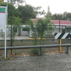 Success Hill Railway Station