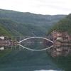 Aglomerando Ponte