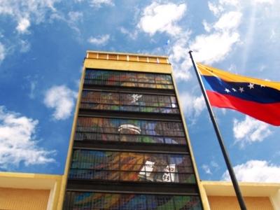Barquisimeto Court