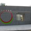 Tseung Kwan O Sports Ground Main Entrance 2