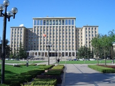 The Main Administration Building