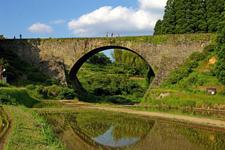 Tsujun Bridge