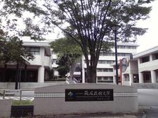 Kasuga Campus