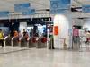 Tuen Mun Station Concourse
