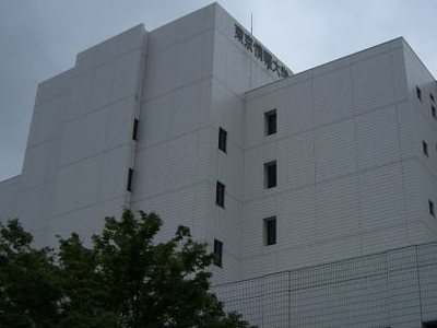 Tokyo University Of Information Sciences