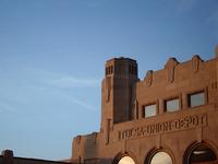 Oklahoma Jazz Hall Of Fame