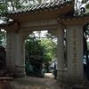 Tung Wah Coffin Home
