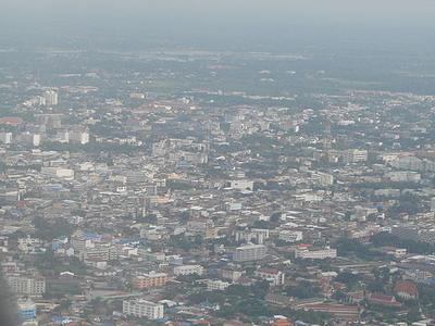 Udon Thani City View